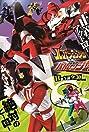 Kaitou Sentai Lupinranger vs. Keisatsu Sentai Patranger (2018) Poster