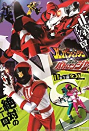 Kaitou Sentai Lupinranger vs. Keisatsu Sentai Patranger Poster