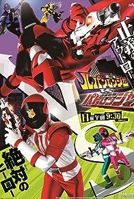Primary photo for Kaitou Sentai Lupinranger VS Keisatsu Sentai Patranger