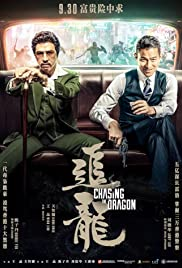 Chasing the Dragon (2017)  Chui lung 720p