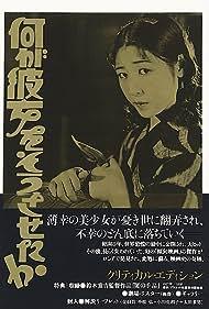 Nani ga kanojo o sô saseta ka (1930)