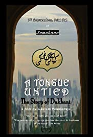 A Tongue Untied: The Story of Dakhani