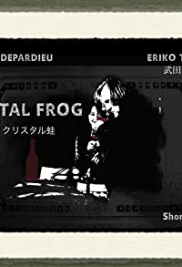 Primary photo for Crystal Frog