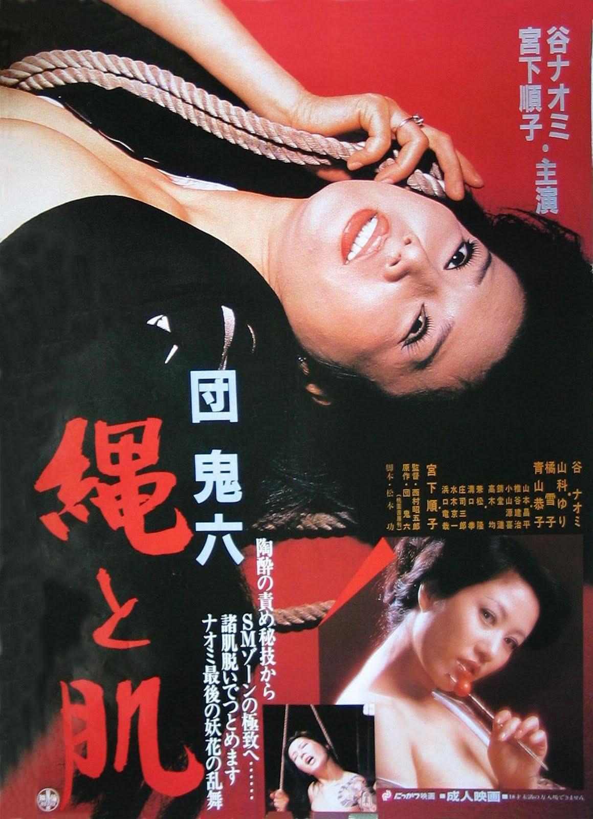 Naomi tani japanese woman peeing video reserve