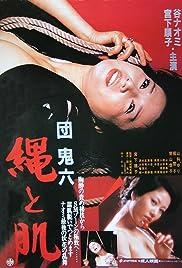 Dan Oniroku nawa to hada (1979) with English Subtitles on DVD on DVD
