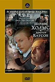 Sherlock Holmes and Doctor Watson: The Acquaintance Poster