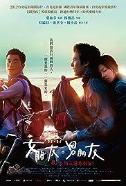 Girlfriend Boyfriend Poster
