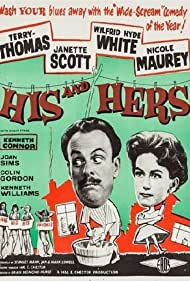 His and Hers (1961)