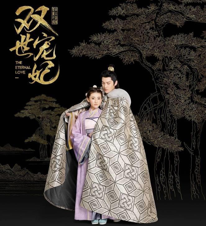 Xing Zhao Lin and Liang Jie in The Eternal Love (2017)