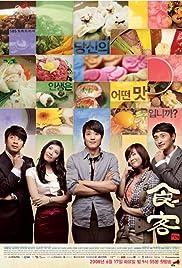 Shik-gaek Poster