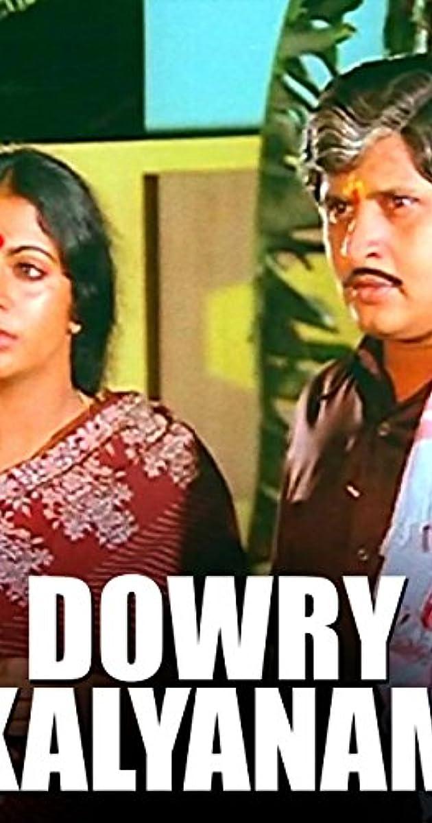 Dowry Kalyanam (1983) - IMDb