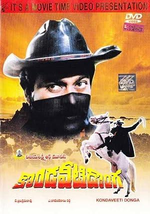 Kodanda Rami Reddy A. Kondaveeti Donga Movie