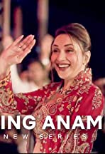 Finding Anamika