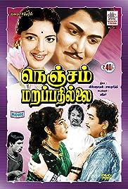 Nenjam Marappathillai Poster
