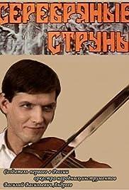 Serebryanye struny Poster