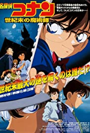 Detective Conan: The Last Wizard of the Century Poster