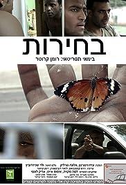 Election (2013) - IMDb