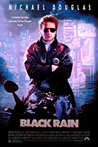 Black Rain malayalam movie download