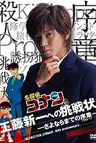 Detective Conan: live - action movies - IMDb