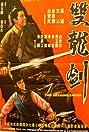 Shuang long jian (1970) Poster