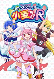 Nurse Witch Komugi-chan R Episode 1-END Subtitle Indonesia