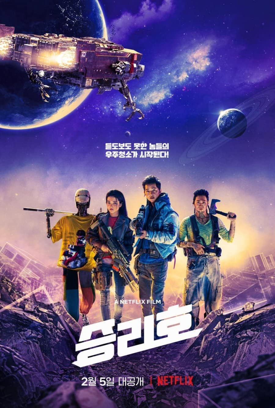 Space Sweepers (2021) 1080p NF HDRip Hollywood Movie ORG. [Dual Audio] [Hindi or English] Watch Online