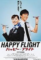 Happy Flight: Happî furaito