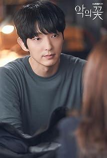 Lee Joon-Gi Picture