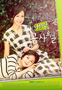 Film di Hollywood per il download My Daughter, Geum Sa-wol: Episode #1.48  [mov] [720x1280]