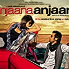 Priyanka Chopra Jonas and Ranbir Kapoor in Anjaana Anjaani (2010)