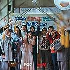 Yang Kyung-won, Choi Deok-moon, Seo Ye-hwa, Kwon Seung-woo, Ri Woo-jin, Kim Seol-jin, Lee Hang-na, Yoon Byung-hee, Kim Yoon-hye, and Kim Hyung-mook in Binsenjo (2021)