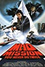 Mad Mission 4: You Never Die Twice (1986) Poster