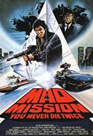Mad Mission 4: You Never Die Twice (1986) Zui jia pai dang 4: Qian li jiu chai po 720p