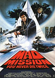Mad Mission 4: You Never Die Twice song free download