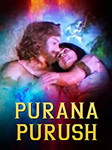 hindi Purana Purush