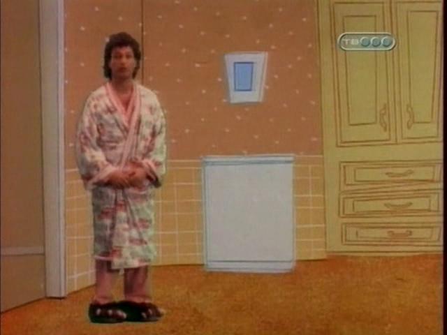 Howie Mandel in Bobby's World (1990)