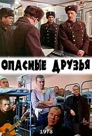 Opasnye druzya (1980)