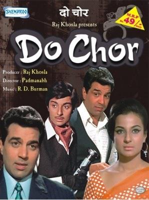 Tanuja Do Chor Movie