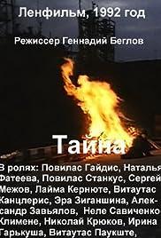 Tayna(1992) Poster - Movie Forum, Cast, Reviews