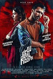 Laal Kabootar (2019) 1080p
