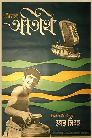 Rabindranath Tagore (story) Atithi Movie