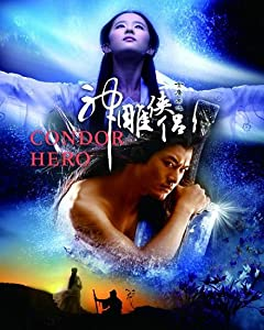 The Return of the Condor Heroes in hindi 720p