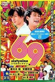 69(2004) Poster - Movie Forum, Cast, Reviews