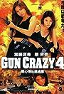 Gun Crazy 4: Requiem for a Bodyguard