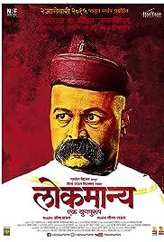 Lokmanya Ek Yugpurush (2015) filme kostenlos