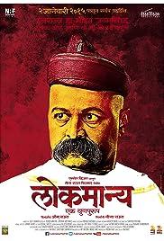 Lokmanya Ek Yugpurush Poster