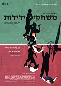 Watch full new movies The Games They Play Israel [420p]