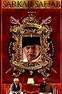 Sarkar Sahab Aka Evicted Lord (2007) Poster