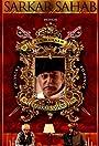 Sarkar Sahab Aka Evicted Lord