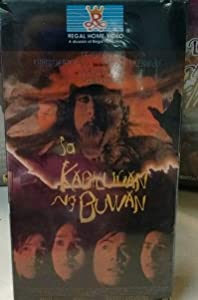 Legal downloadable movie Sa kabilugan ng buwan by [DVDRip]